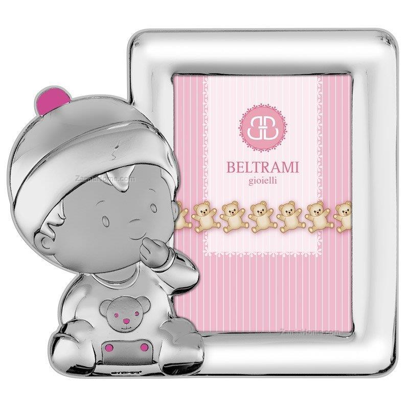 Cornice sagomata bimbo beltrami cm 20x18 - rosa argento laminato ...