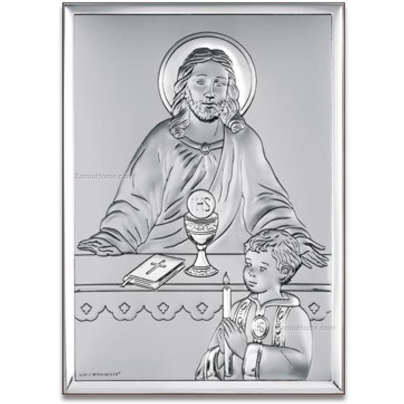 Communion icon boy