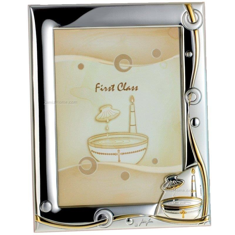 Baptism picture frame first class white cm 13x18 baptismal font ...