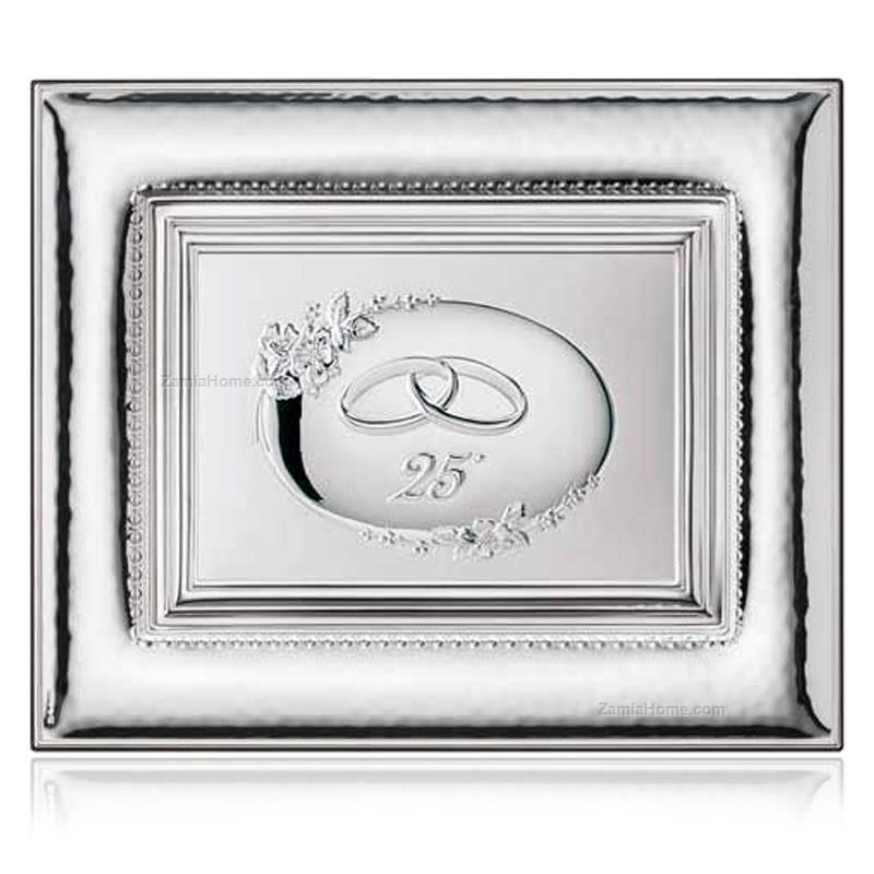Valenti Co Frame With Plate Cm 13x18 Silver Wedding